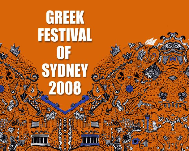 Greek Festival of Sydney 2008
